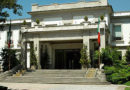 Los Pinos, Residencia Oficial