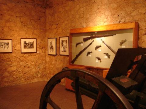Interior del Museo de la Toma de Zacatecas