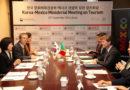 Acuerdo entre México y Corea del Sur