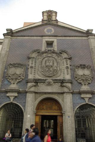 Museos en CdMx 2: Museo Nacional de Artes e Industrias Populares