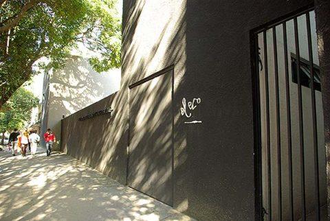 Museos en CdMx 11: Museo Experimental del Eco