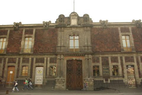 Museos en CdMx 5: Museo de la Ciudad de México