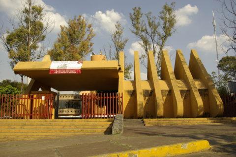 Museos en CdMx 1: Museo del Fuego Nuevo