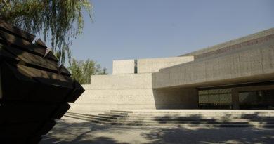Museos en CdMx 19: Museo de Arte Contemporáneo Rufino Tamayo